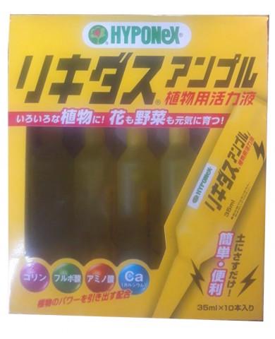 Phân bón Hyponex - Dinh dưỡng ống tiêm